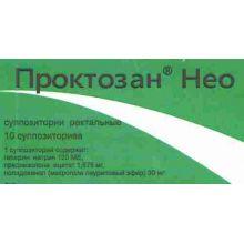 Купить Проктонол от геморроя в Хасане
